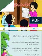 Meena Book