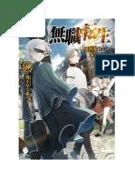 Mushoku Tensei Volumen 08
