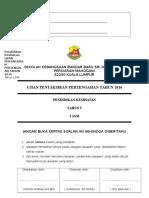 Cover Exam Pk t5