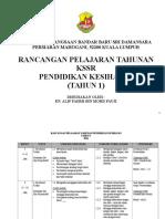 '16 RPT PK Y1