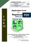 Registration Forms 2016 2017