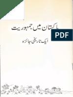 Pakistan_main_jamhoriat.pdf