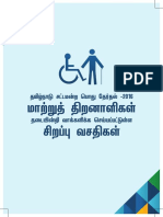Facilities for voters with disabilities (Tamil) #Tn100percent