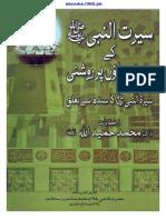 Serat Un Nabi k Chand Pahlu by Dr Muhammad Hamidullah