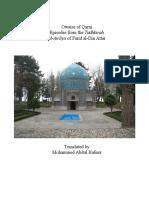 The biography of Hadrat Owaise of Qarni