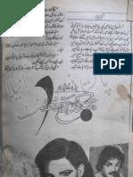 Waqt Ki Behti Dhar by Samra Bukhari - Zemtime.com