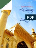 289 Sayings of Imam Ali