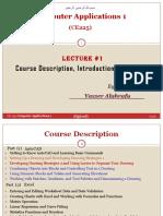 CE 2xx-Lecture-1-1(Course Description and Introduction to AutoCAD )