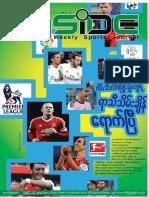 Inside Weekly Sports Vol 5 No 6.pdf