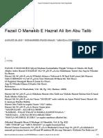 Fazail O Manakib E Hazrat Ali Ibn Abu Talib _ Wajid Malik