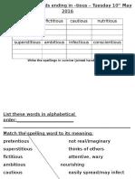 Spellings - Words ending in -ious