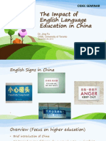 The Impact of English Language Education in China-Jing Fu