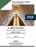 May 14, 2016 Shabbat Card