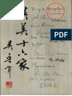 英美16家(吴鲁芹)(时报文化出版事业有限公司 1981年9月)
