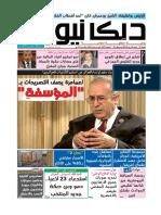 1514_pdf.pdf