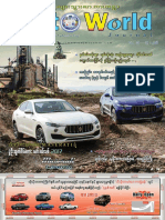 Auto World Journal Vol 5 No 17.pdf