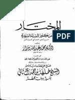 Al Mokhtar
