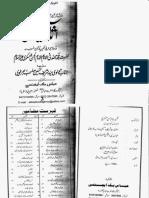 Aasaar-e-Haideri-part-1