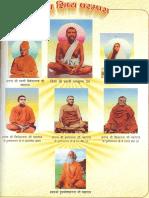 18525816-Divine-Lineagepdf.pdf