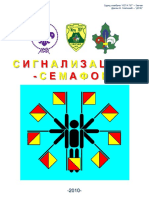 DraganZlatkovic-Signalizacijasemafor