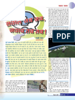 VP 63-64(2) (Sawal Jawab)