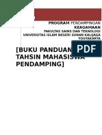 Buku Panduan Tahsin Mp 2012 2013