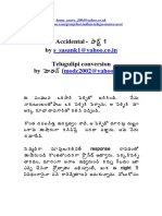 055-accidental-01-03.pdf