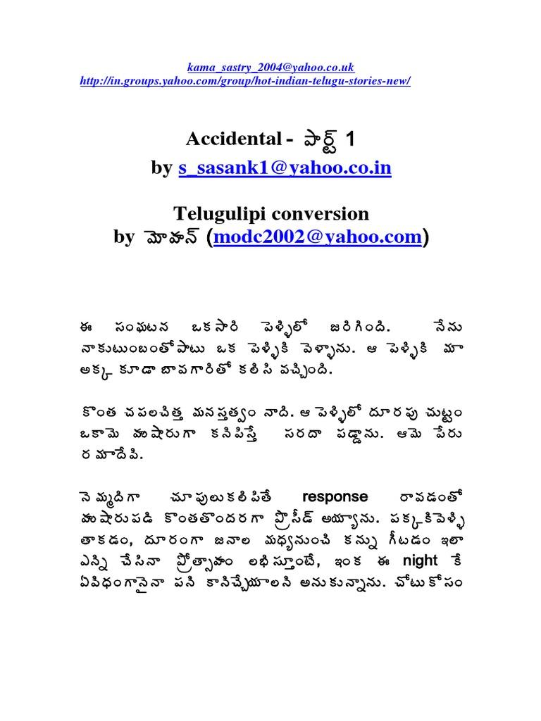 055-accidental-01-03 pdf