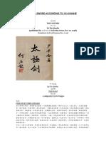 Yang Style Taiji Sword According to Yin Qianhe