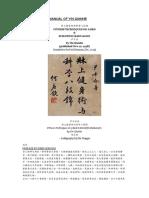 The Baduanjin Manual of Yin Qianhe
