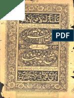 Tuhfat Ul Ahrar by Jami