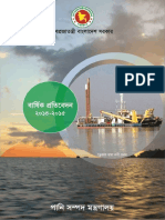 Annual Report 2014 2015 Online