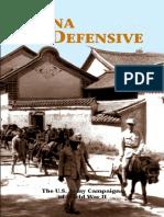 U.S. Army WWII History