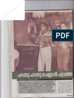 Parannu Parannu Chellan Pattatha Kaadukal