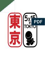 5x15_in_tokyo.pdf