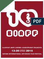 BIAFF 2015 - CATALOGUE.pdf