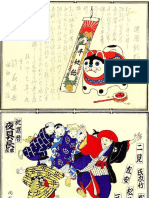 Book of various Japanese prints including children at play and yokai.pdf