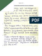 Vadhū's Ādityopasthāna Mantras Telugu Tātparyam