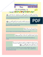 25 supplications from the Quran.pdf