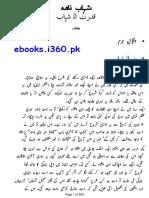 Shahab Nama by Qudrat Ullah Shahab Complete