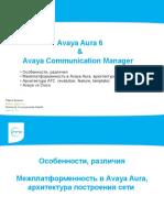AA6_CM_RRC.pps