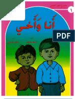 1 Yo y mi hermano.pdf
