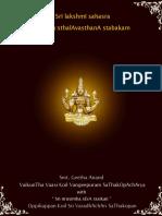 AM003_-_vakshasthalavasthanastabakam[1]