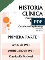 Actualización en Historia Clínica - Julio 2013