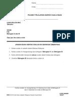 213462613-Soalan-Ujian-Sains-Tahun-4-Bulan-Mac (BETUL).docx