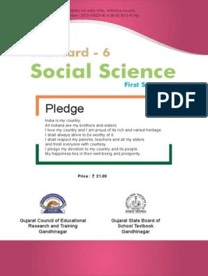 Standard 6 English Medium Social Science Semester 1 | Map