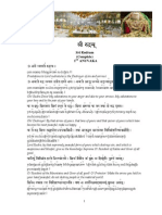 Sri Rudram With Meaning