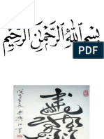 nota khat