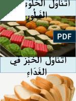 b.arab Masa Makan