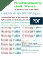 37 Th BCS Preliminary Digest